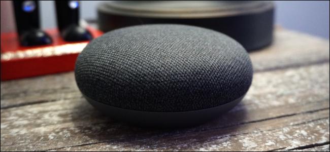 A Google Home speaker.