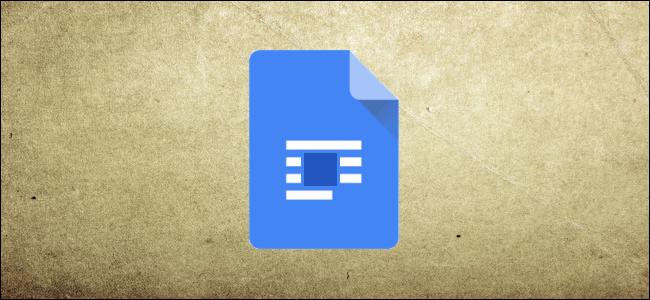 The Wrap Text Around Image logo.