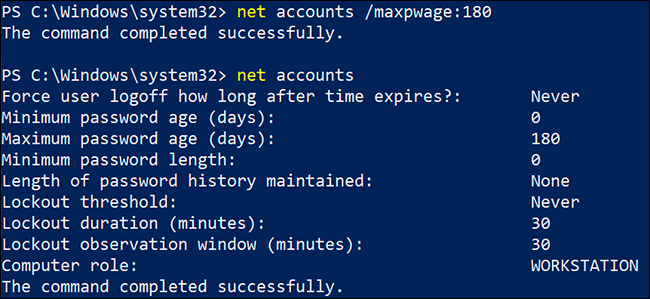 A password expiration age changed in Windows PowerShell.