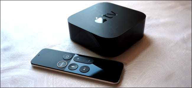 Tomar una captura de pantalla del Apple TV