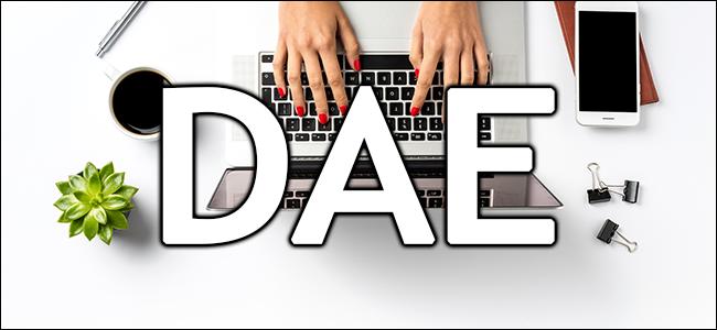 DAE en mayúsculas sobre una imagen de las manos de una mujer escribiendo en el teclado de una computadora portátil.
