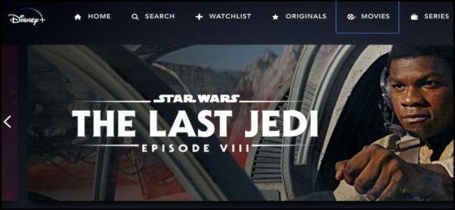 Disney+ Main Screen