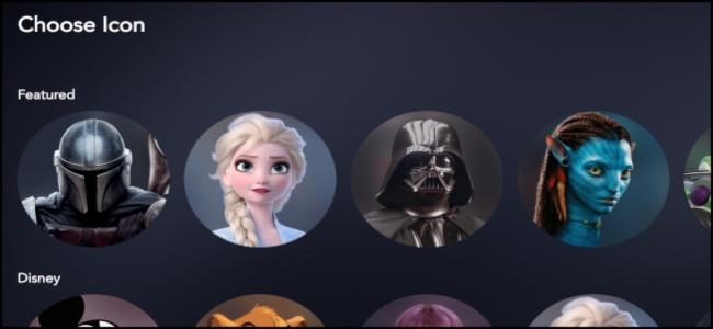 Disney+ Icon Selection