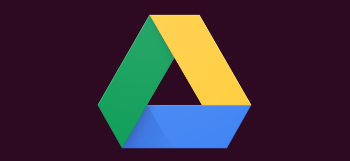 The Google Drive logo on a terminal window-colored background.