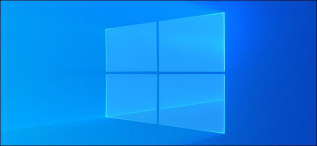 Windows 10's light background image logo.