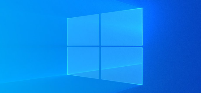 Windows 10's light background image logo.