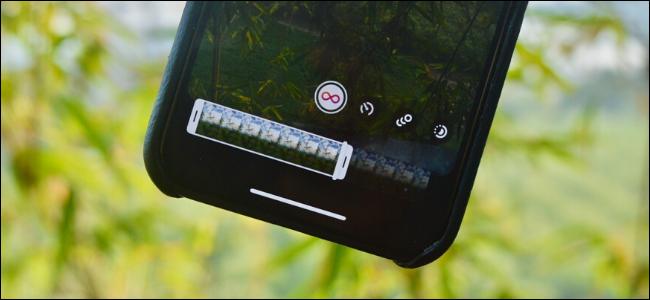 El menú de edición de Boomerang en un iPhone.