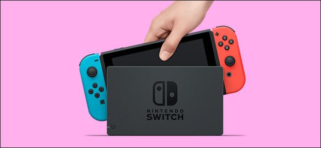 Switch Image Insert Dock