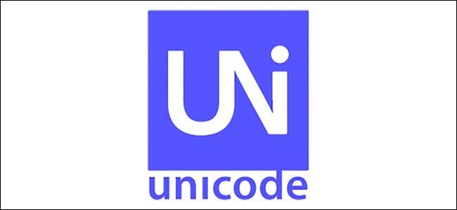 Unicode Consortium Icon