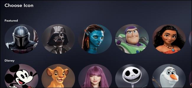 Disney + Choose icon