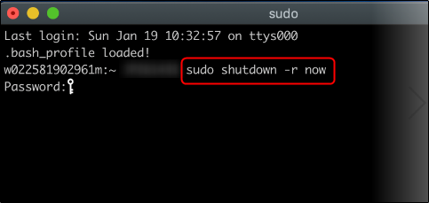 "The ""sudo shutdown -r <time>"" command in a terminal window."
