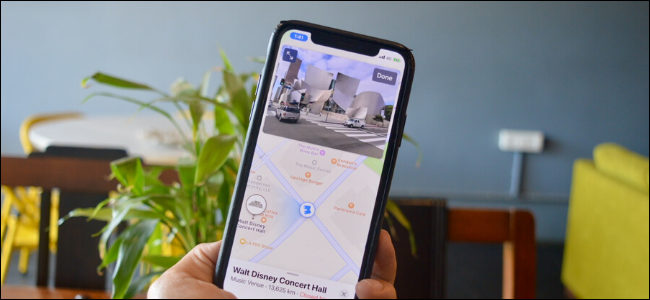 the Look Around feature in Apple Maps shown on iPhone