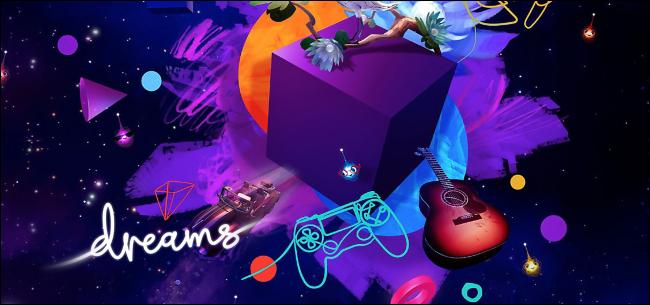 """Imagen de portada de """"Dreams"""" para PS4."""