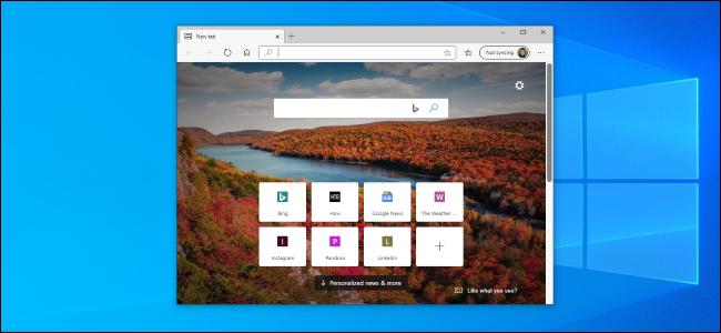 Una ventana del navegador Microsoft Edge en un escritorio ligero de Windows 10.