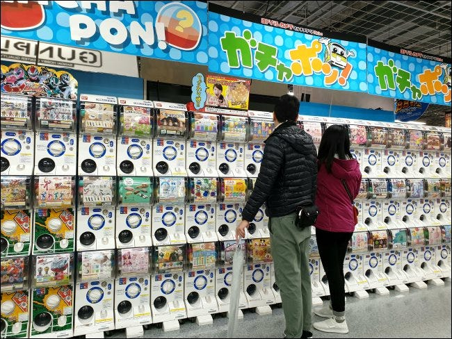 Gachapon machines in an electronics store in Japan.