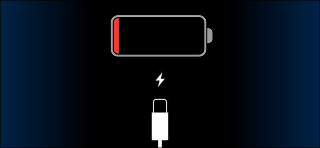 iPhone not charging icon