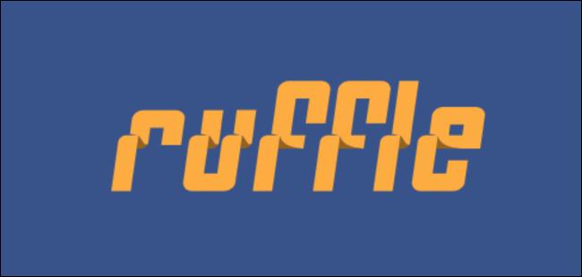 The Ruffle logo.