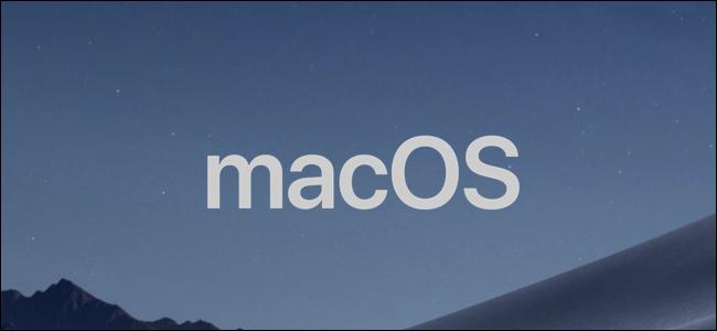 macOS Lede Image