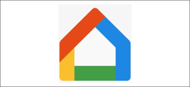 The Google Home logo.