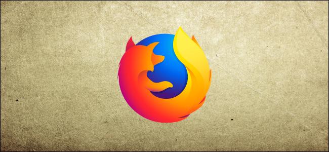 El logotipo de Mozilla Firefox.