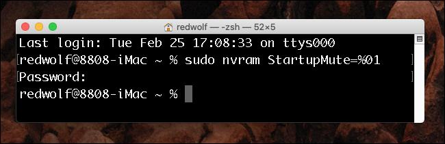 Mac OS X Terminal Window - Turn off Startup Chime