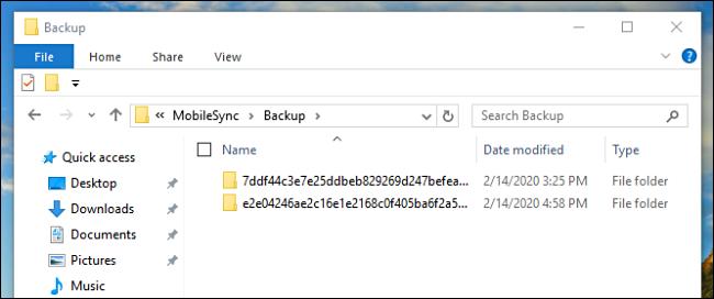 """The """"Backups"""" folder in Windows Explorer."""