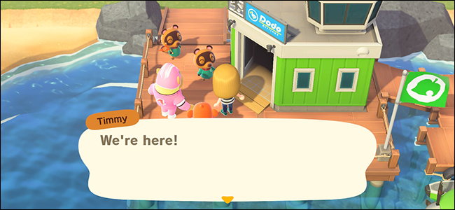 Animal Crossing New Horizons Island Intro
