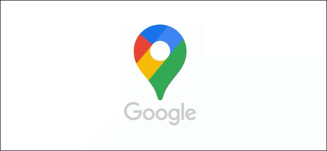 Google-Maps-Logo-Lede.png?width=600&heig