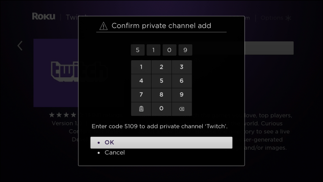 Roku Confirm Private Channel Add