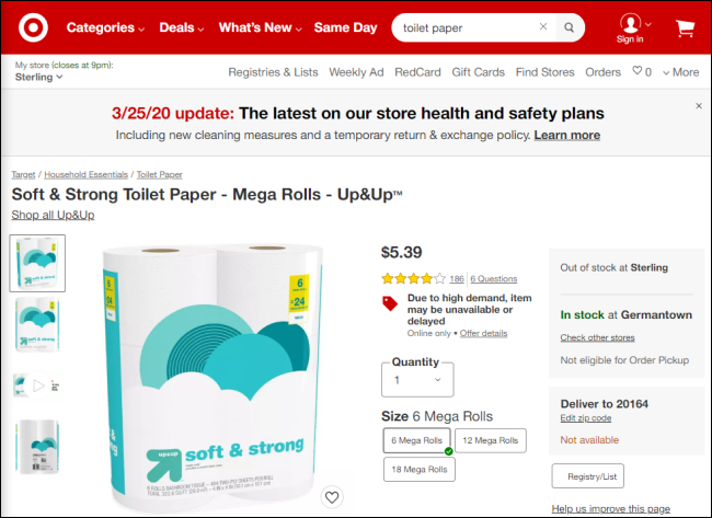 Target Toilet Paper No Notify Me Button