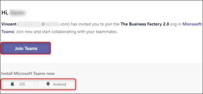 Teams Invitee Email