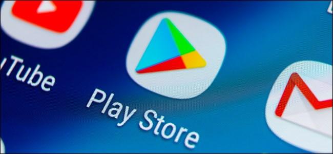 google-play-store-logo.jpg?width=600&hei