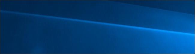 A blank Windows 10 desktop.