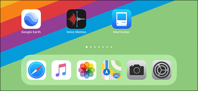 Icon moved to dock on iPad