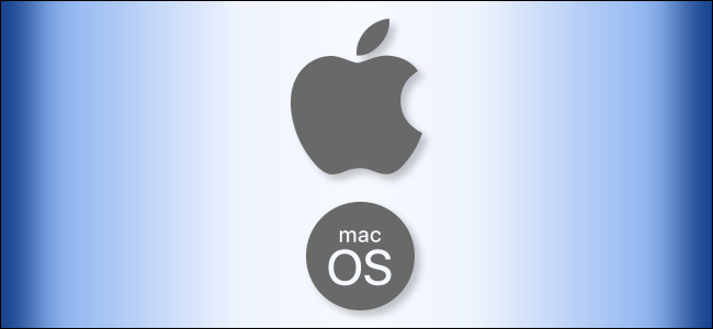 The Apple macOS logo.