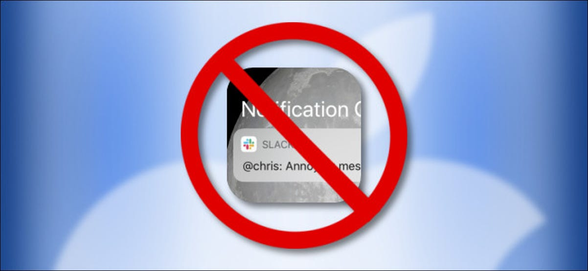 Disable Notifications Hero Image