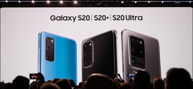 Samsung Galaxy S20 Series Announcement