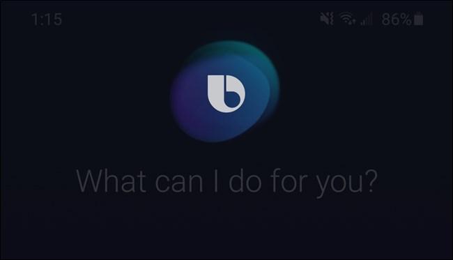 Samsung Galaxy S20 Bixby Animation
