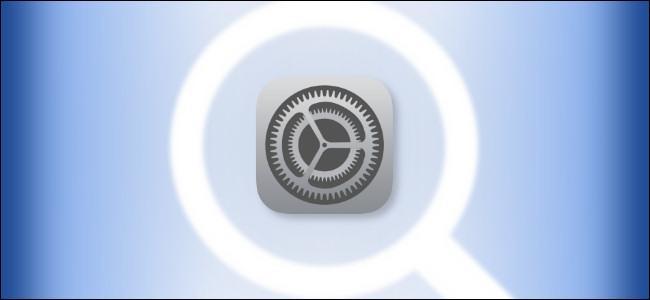 Logotipo de configuración de iOS y iPadOS