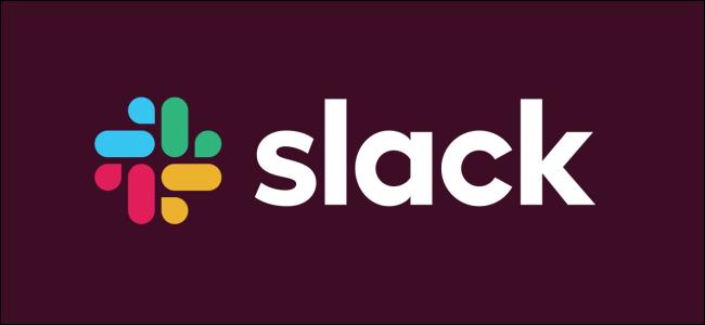 Slack's official logo.