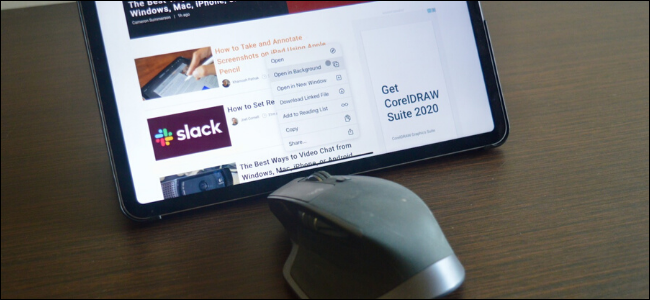 iPad Pro shown with a Bluetooth mouse