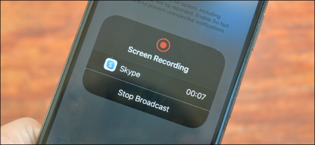 Skype Screen Recording on iPhone
