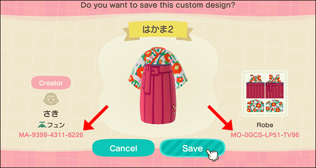 Animal Crossing New Horizons custom design IDs