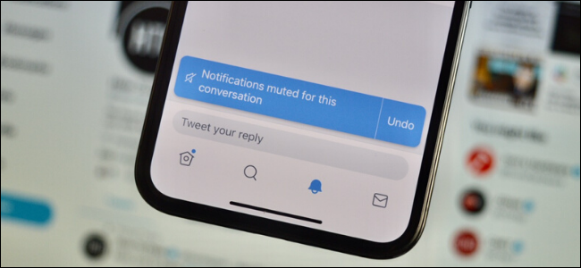 Muting Notifications during a conversation