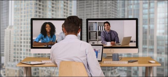 Skype Blur Background Hero