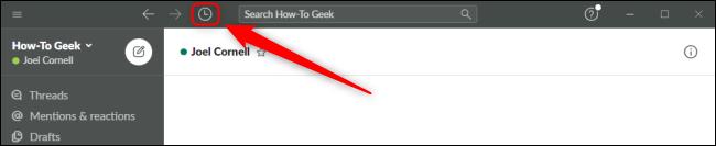Slack History Button