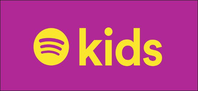 Spotify Kids Logo