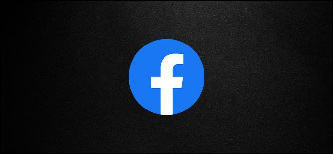 Facebook Logo with Dark Mode Background