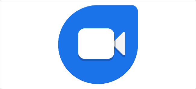 El logotipo de Google Duo.