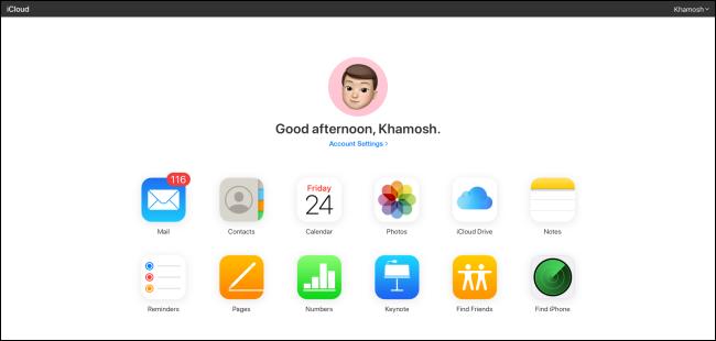 เว็บไซต์ iCloud